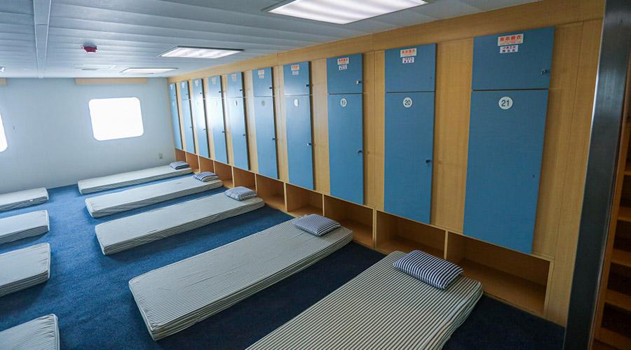 2GO Travel MV Maligaya Tatami room